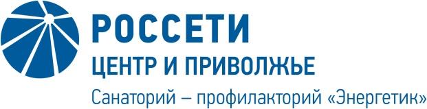 "Санаторий ""Энергетик"" г. Ижевск"